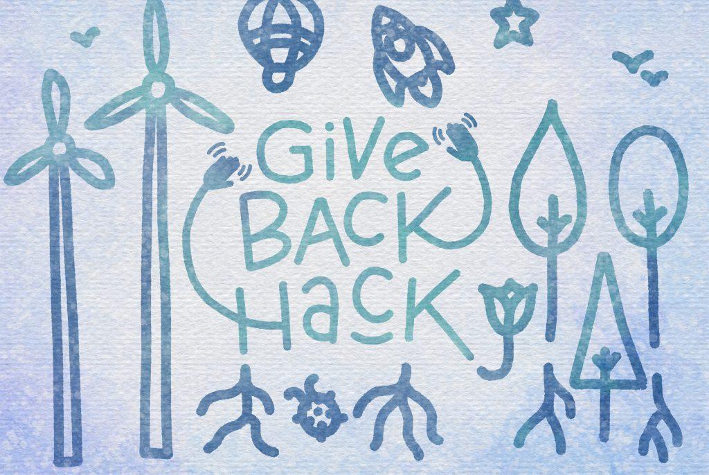 GiveBackHack Emily